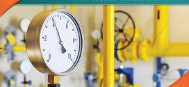 شركة تمديدات الغاز المركزي بجدة وبمكة