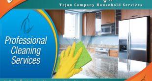 أرخص شركة تنظيف بجدة عمالة فلبينية وافضل شركة نظافة بجدة