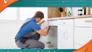 شركة تركيب مطابخ بالمدينة المنورة وافضل فني تركيب وصيانة المطابخ