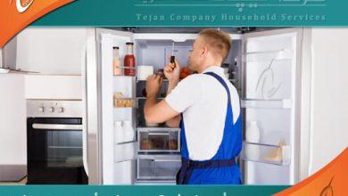 شركة صيانة ثلاجات بالرياض & وأفضل فني لصيانة واصلاح الثلاجات والفريزرات
